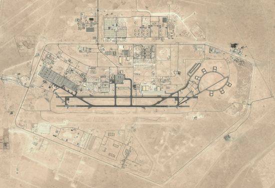 4 Facts About Al Udeid Air Base