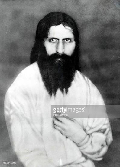 12 Facts About Grigori Rasputin